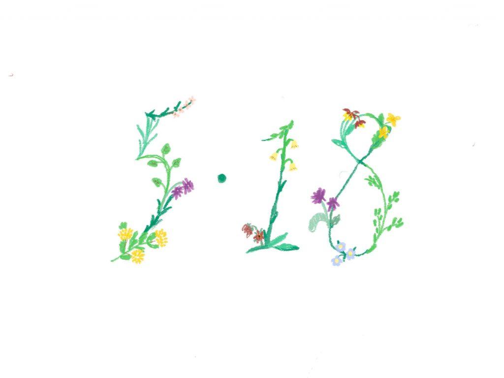 [월간삶디] 꽃은 지겹지 않아요