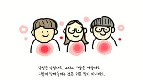 [영상] 삶디씨 하마 이야기