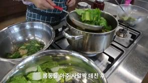[영상]  코로나를 이겨내는 세가식 크루의 일상