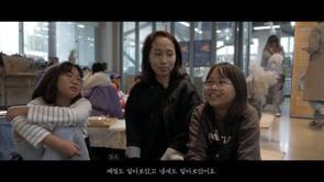 """[영상] N개 배움마켓X삶디생일잔치 """"서당개 삼 년이면 풍월을 읊나요?"""""""